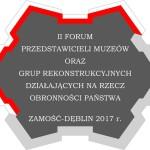 forum_zamosc_979x768