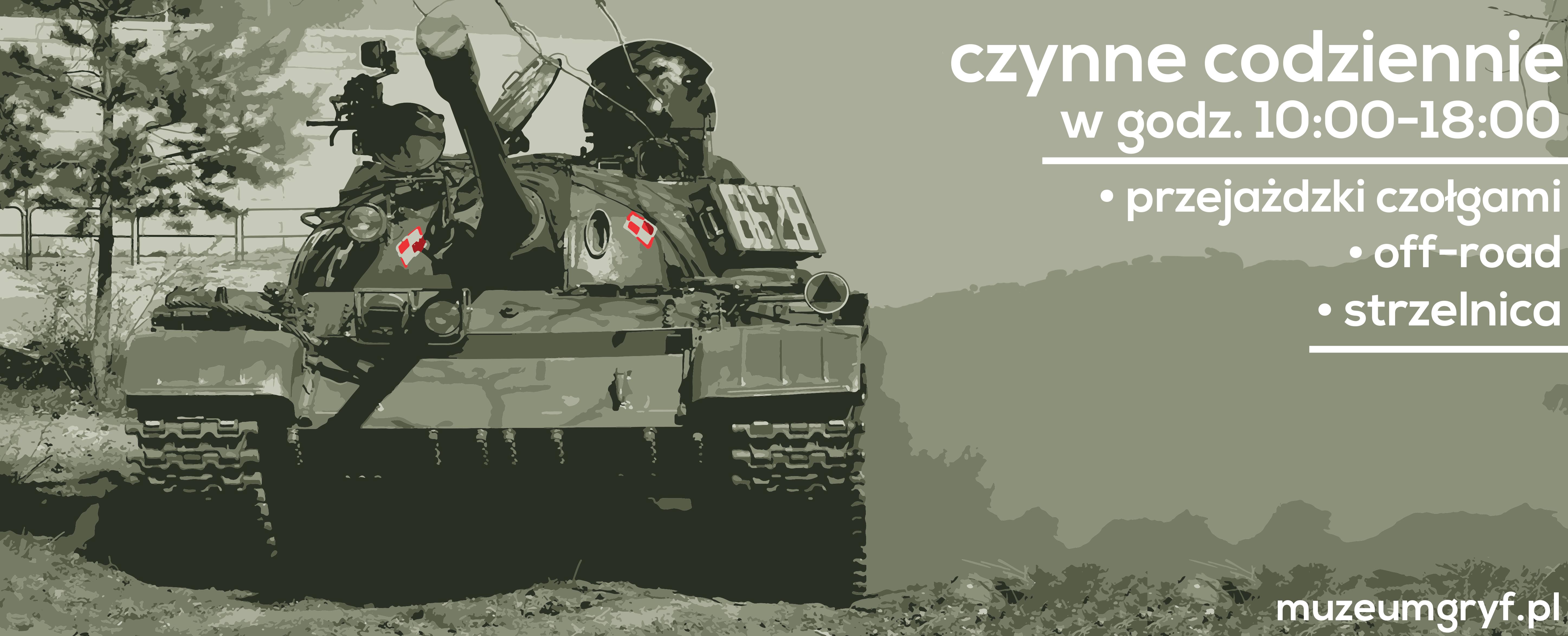T55_No2